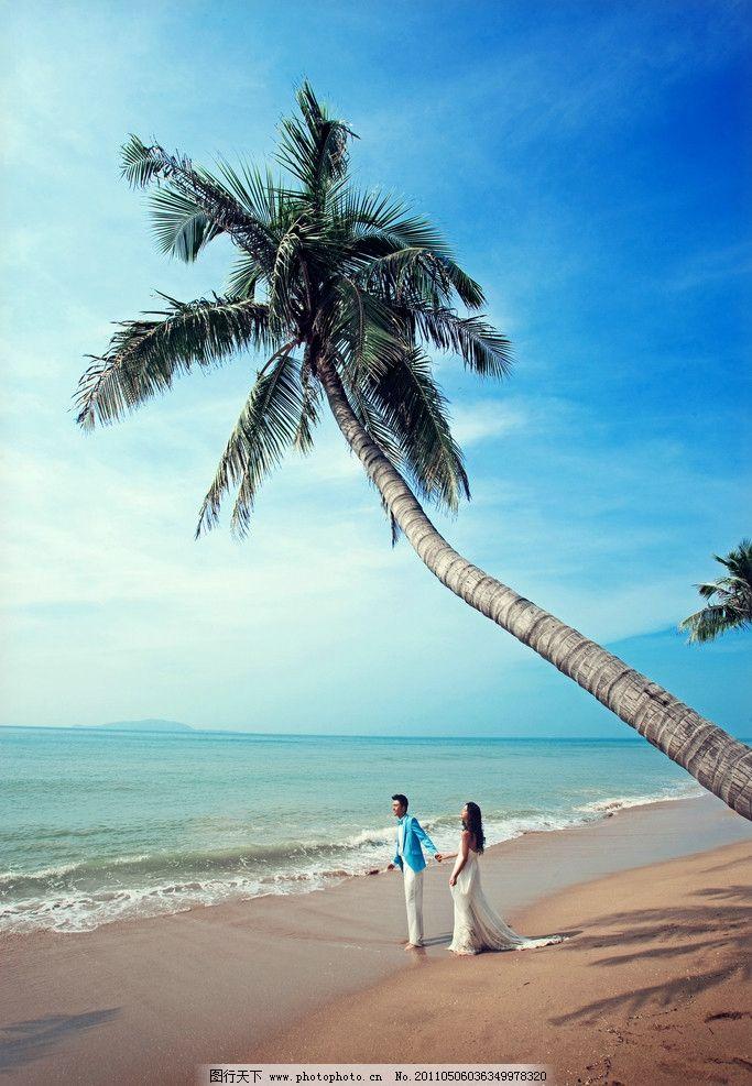 婚纱照 海南三亚 海边 海景 蓝天白云 沙滩 椰树 人物摄影 摄影