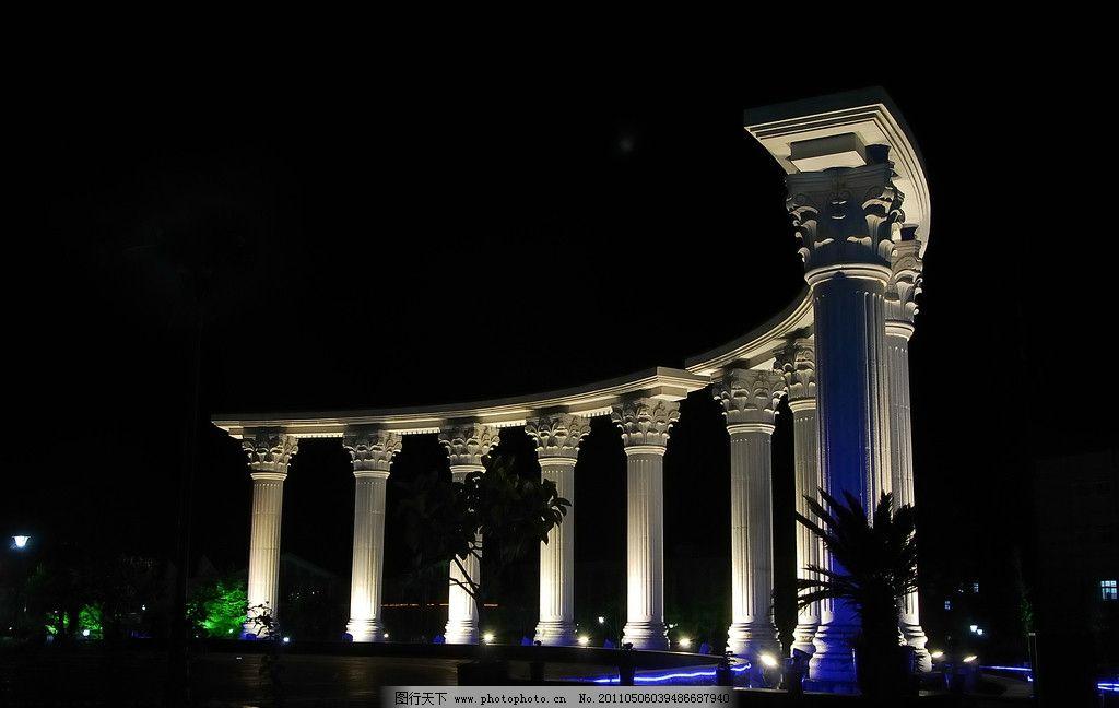 欧式廊柱 开滦 夜景 建筑摄影 建筑园林
