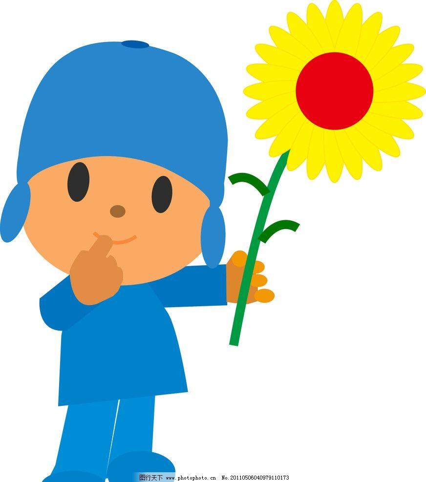小p优优 卡通人物 鲜花 思考 可爱 儿童幼儿 矢量人物 矢量 ai