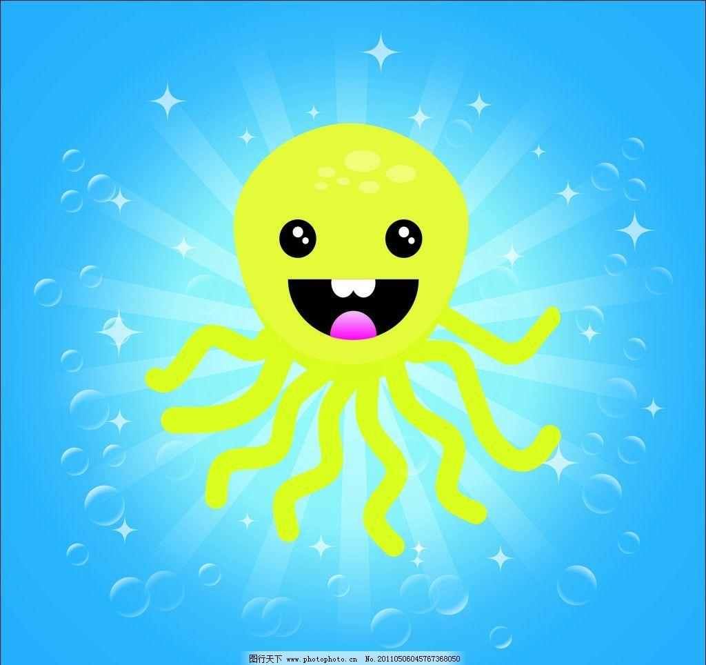 可爱的梦幻章鱼 可爱 梦幻 章鱼 星星 气泡 水泡 光环 蓝色 梦幻背景
