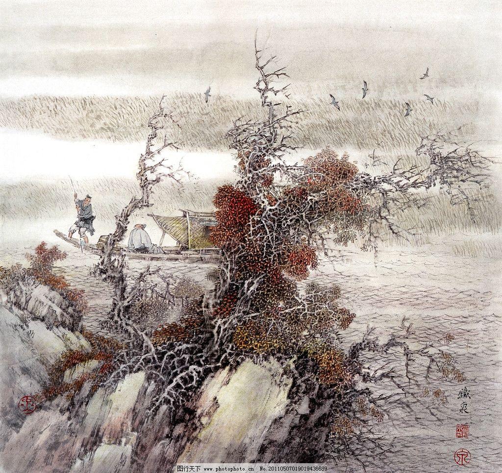 十里山水 工笔山水画 中国水墨画 山水风景 小写意画 传统山水画 古代