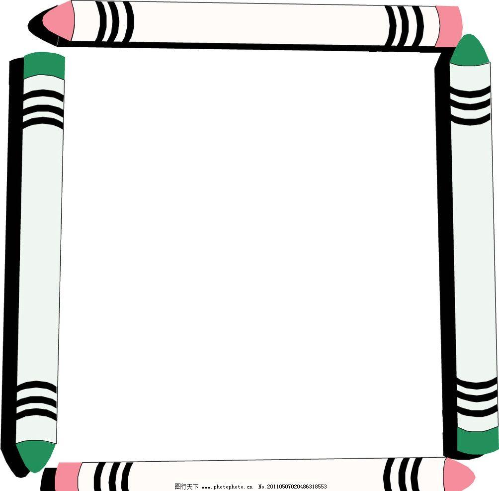 ppt 背景 背景图片 边框 模板 设计 相框 1004_987