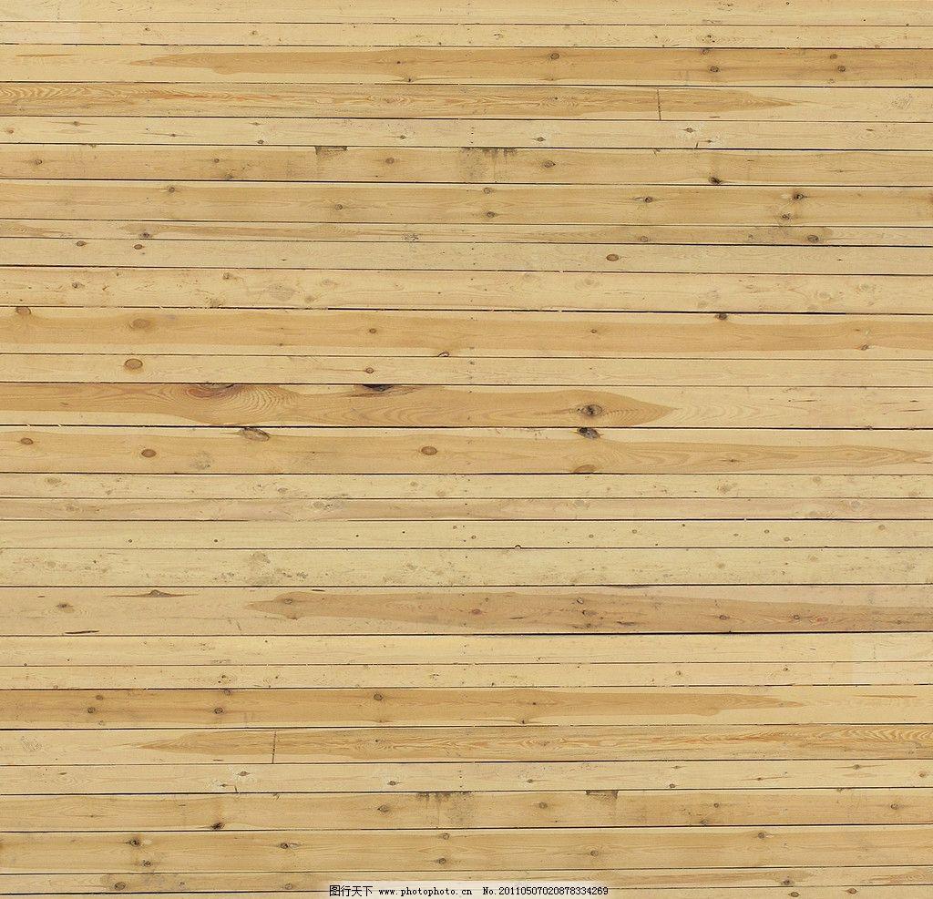 材质 木板 木头 木 底纹 贴图 素材 背景底纹 底纹边框 其他素材 设计