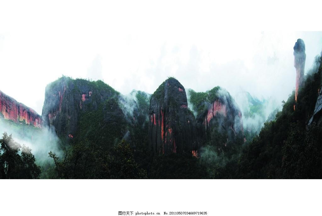 中国丽江老君山风景 迎宾屏 情人柱 丽江旅游 云南旅游 老君山旅游