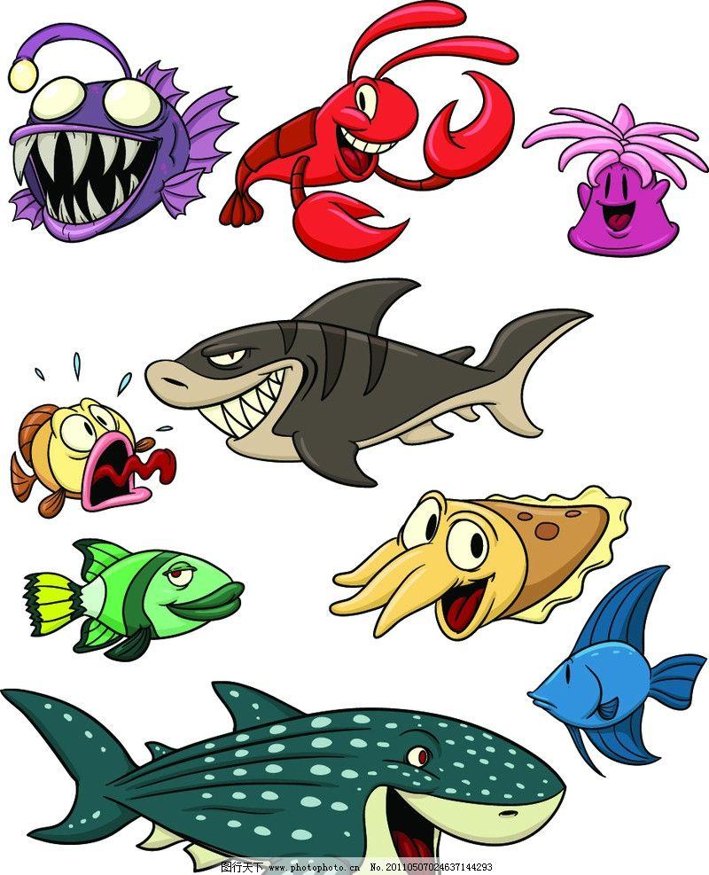 卡通鱼类 可爱小动物 卡通动物 动物图标 乌贼 龙虾 金鱼 食人鱼