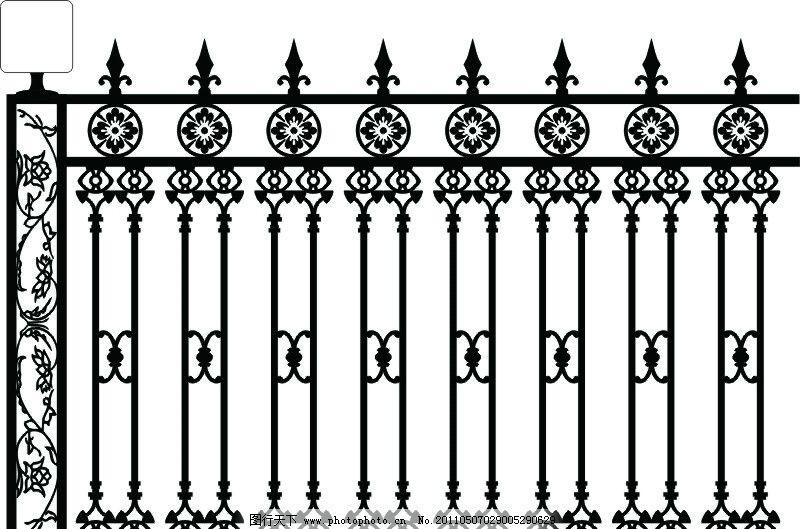 铁艺围栏 铁艺 围栏 其他