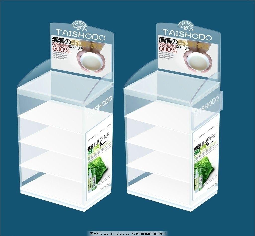 展柜效果图图片