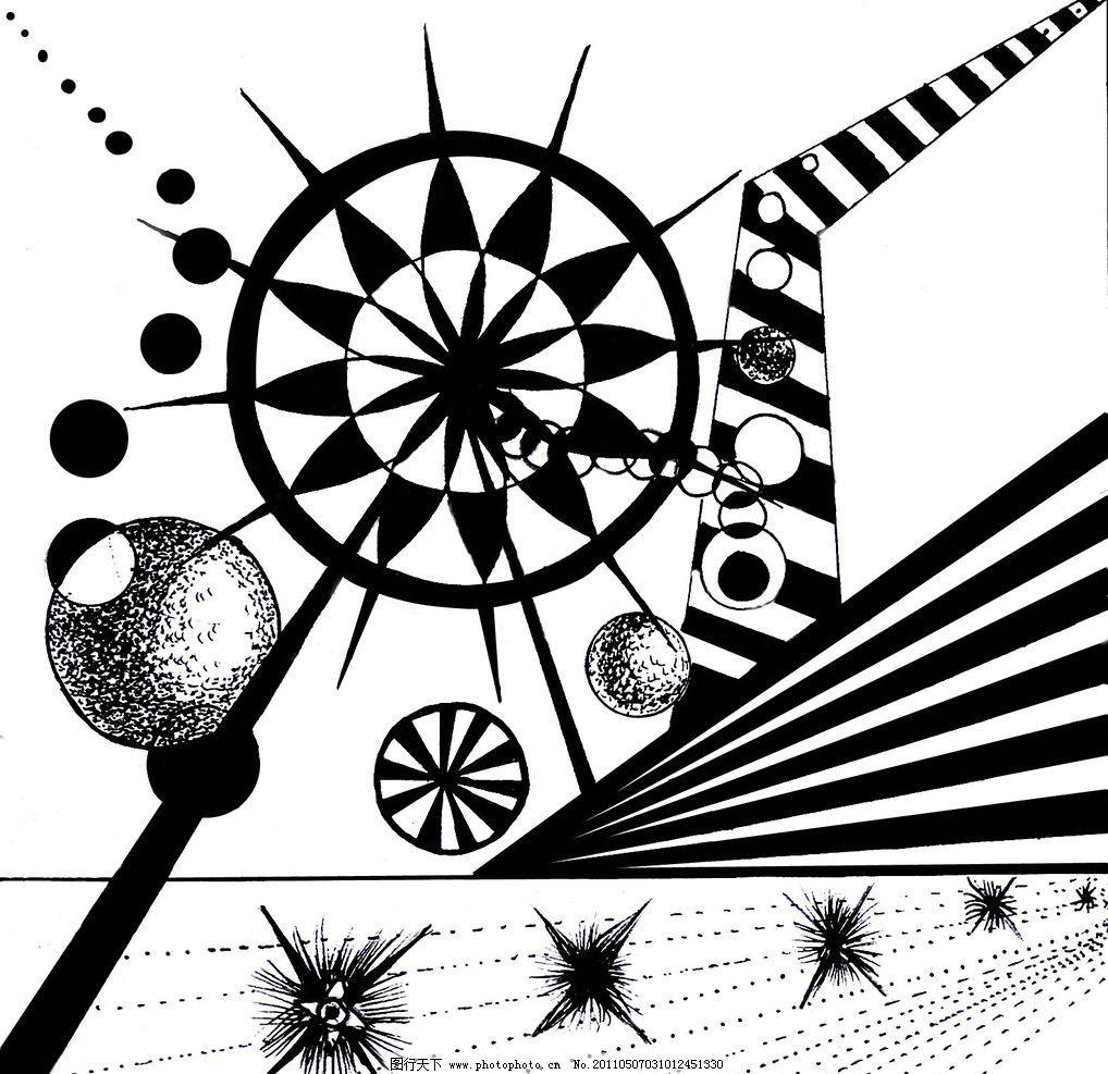 平面构成 发射构成 点 线 面 其他 广告设计 设计 300dpi jpg