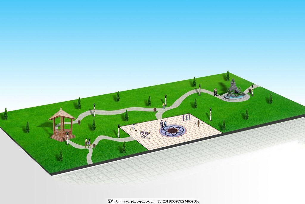 绿化效果图 凉亭 人物 树 广场 鸟瞰 ps效果图 背景素材 psd分层素材