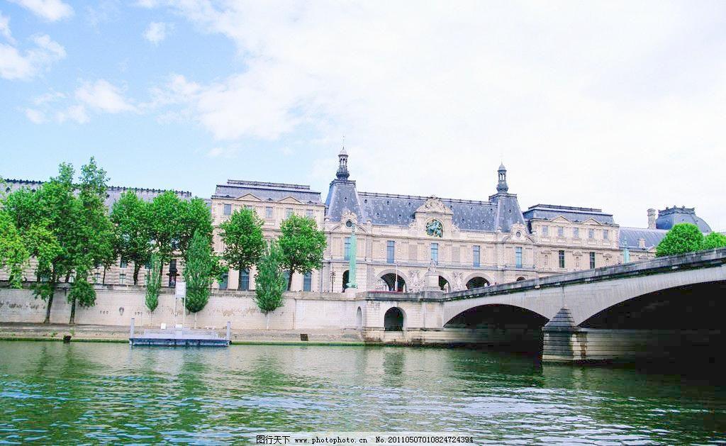 欧式 欧式建筑图片素材下载 欧式建筑 欧式建筑摄影 欧式 河流 桥梁