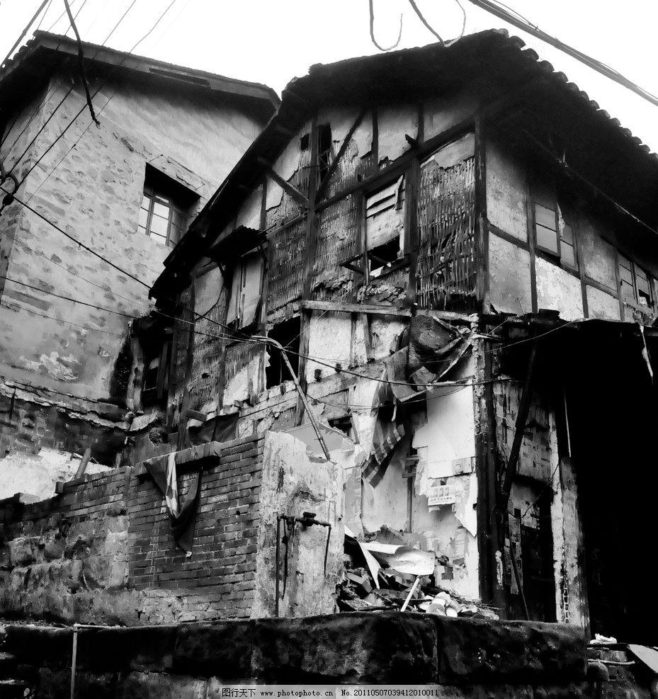即将消失的老房子 老房子 消失的 黑白 建筑摄影 建筑园林 摄影 300dp