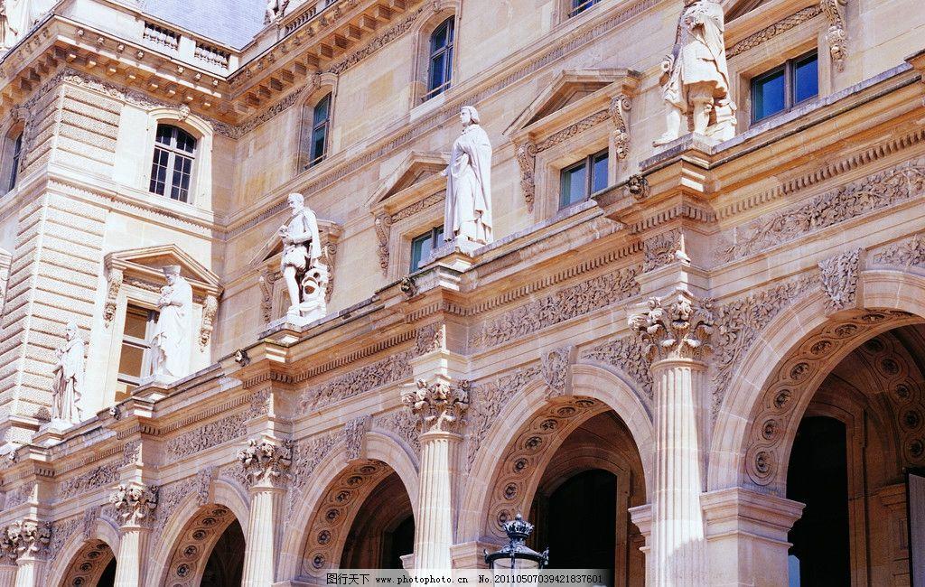 欧式风格建筑 皇宫 宫殿 欧式建筑 欧式 建筑 高楼 建筑摄影 建筑园林
