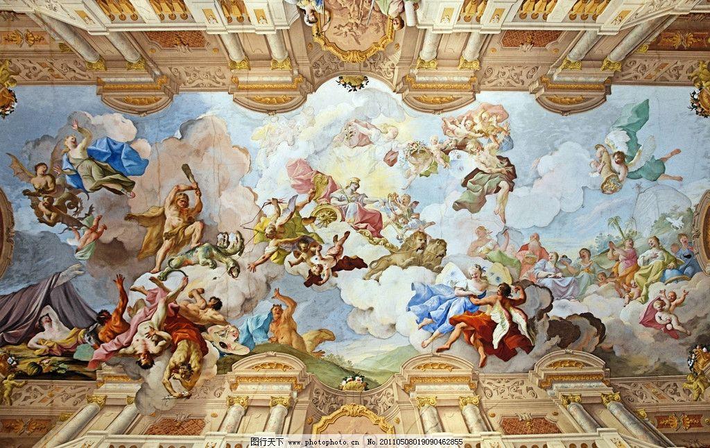 奥地利名画 奥地利 教堂天花板 油画 古建筑 欧洲油画 绘画书法 文化