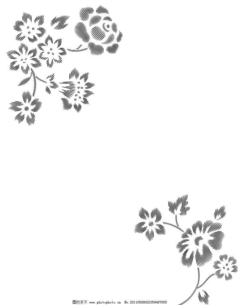 设计图库 底纹边框 店铺背景    上传: 2011-5-1 大小: 14.