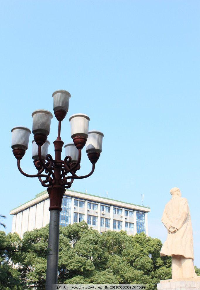 路灯 毛主席雕像 蓝天 旅游 国内旅游 旅游摄影
