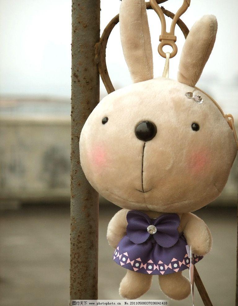 兔子娃娃 可爱 生活素材 摄影