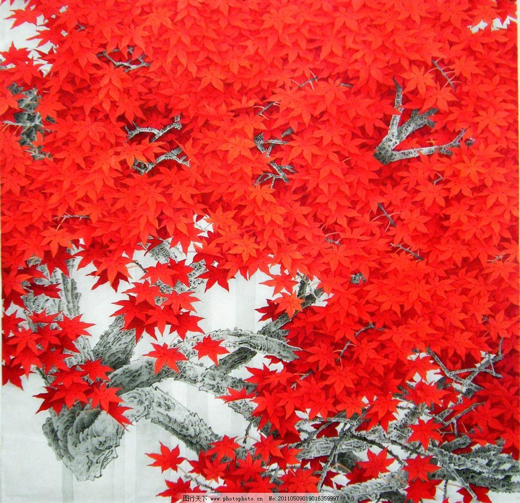 美术 绘画 国画 工笔画 彩墨画 植物 枫树 枫叶 红叶 深秋 国画艺术