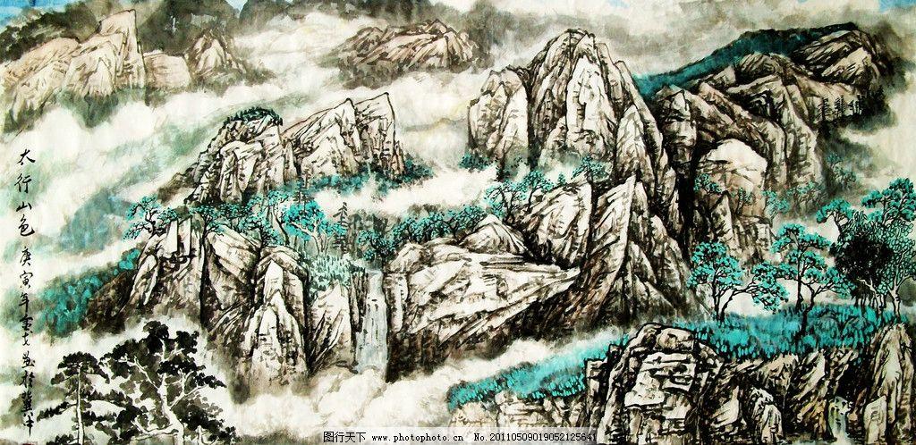 太行山色 美术 中国画 彩墨画 山水画 山野 山岭 山峰 瀑布 山溪 树林