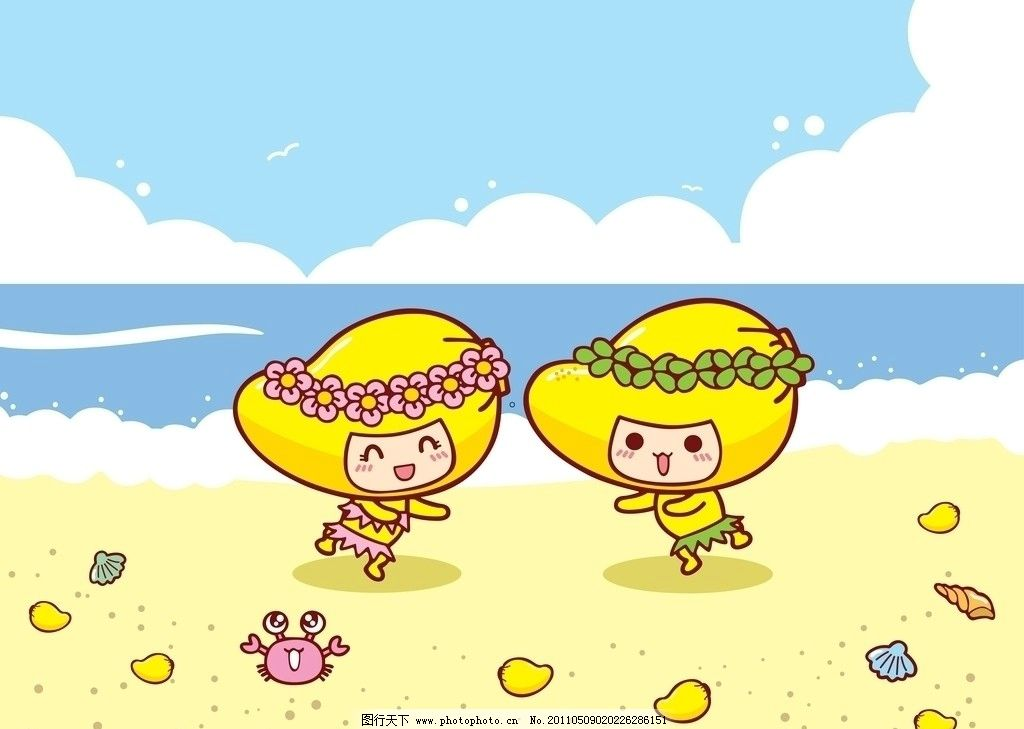 海边芒果 芒果仔 贝壳 沙滩 螃蟹 蓝天 白云 海鸥 芒果系列