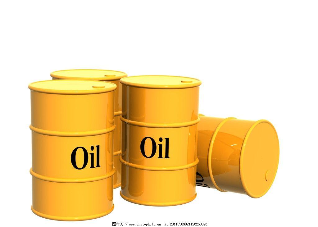 石油桶 油桶 工业 现代 3d主题 3d作品 3d设计 设计 300dpi jpg