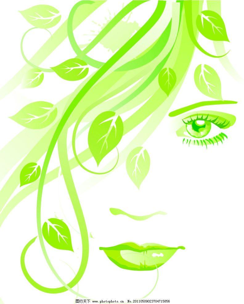 线条美女图片,手绘 矢量 绿色 树叶 叶子 眼睛 头发