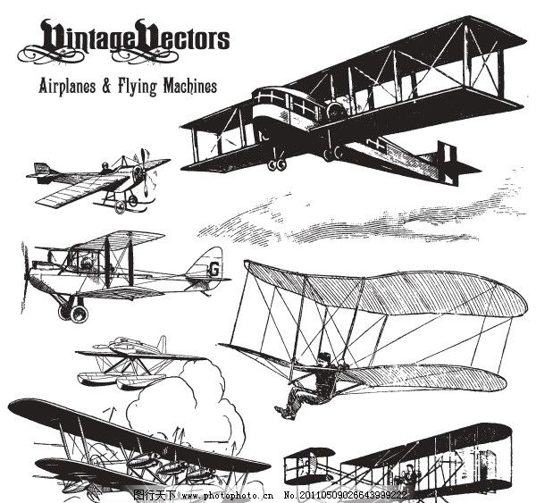 飞机 老式飞机 滑翔机