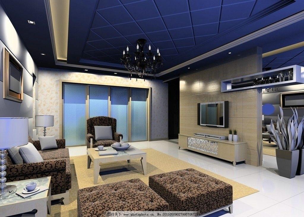 室内客厅设计图片