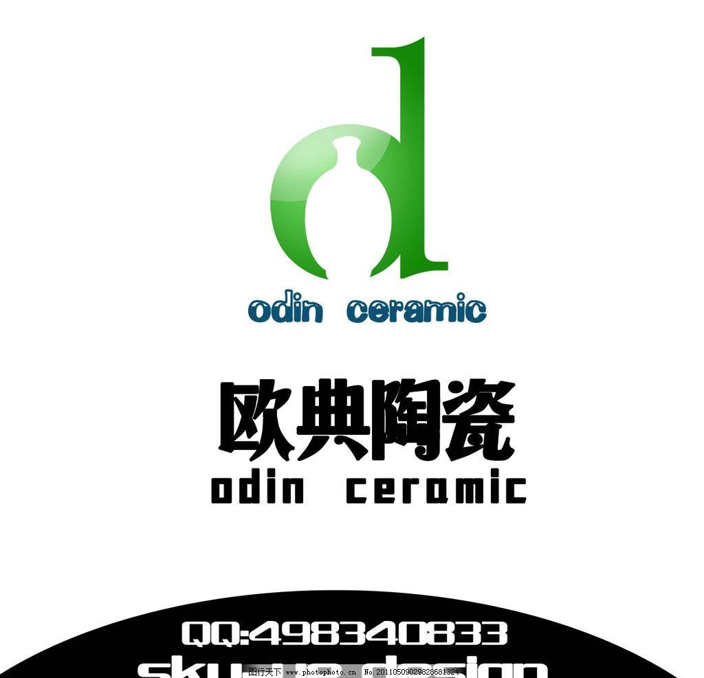 陶瓷logo图片