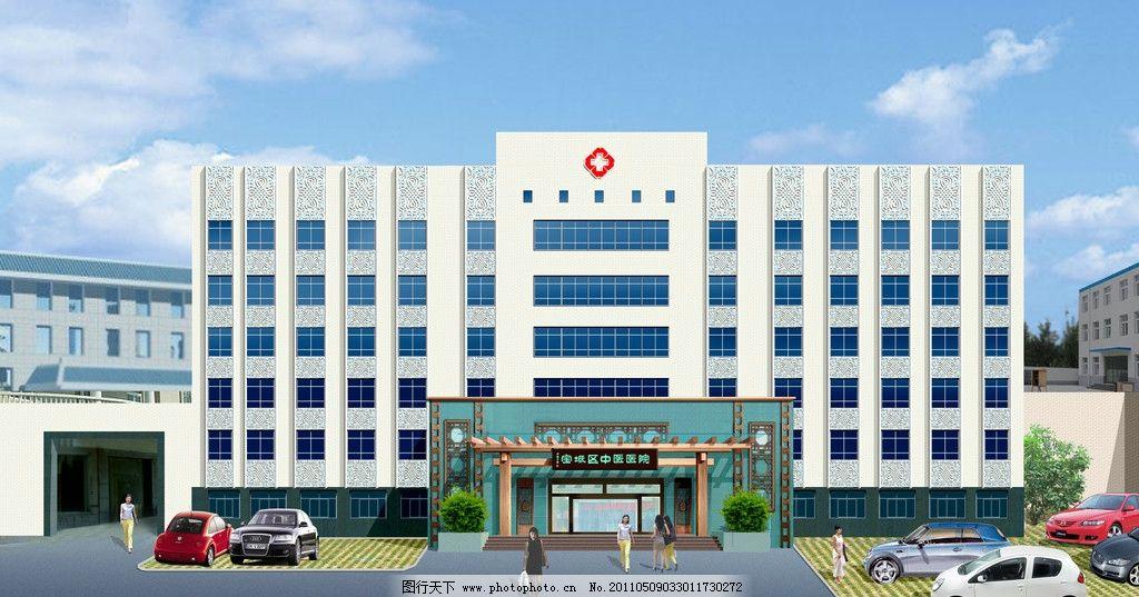 中医院门诊楼 效果图 建筑设计 环境设计 办公楼 大门口 中式建筑