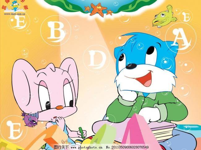 思考 思考图片免费下载 笔 动漫动画 动漫人物 海星 蓝猫 书本