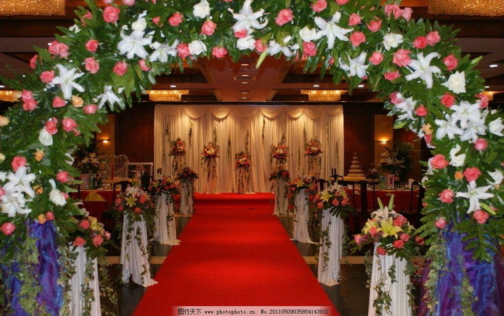婚礼 婚礼现场 婚礼布置 参考图 结婚 鲜花 花束 鲜花拱门 节日庆祝