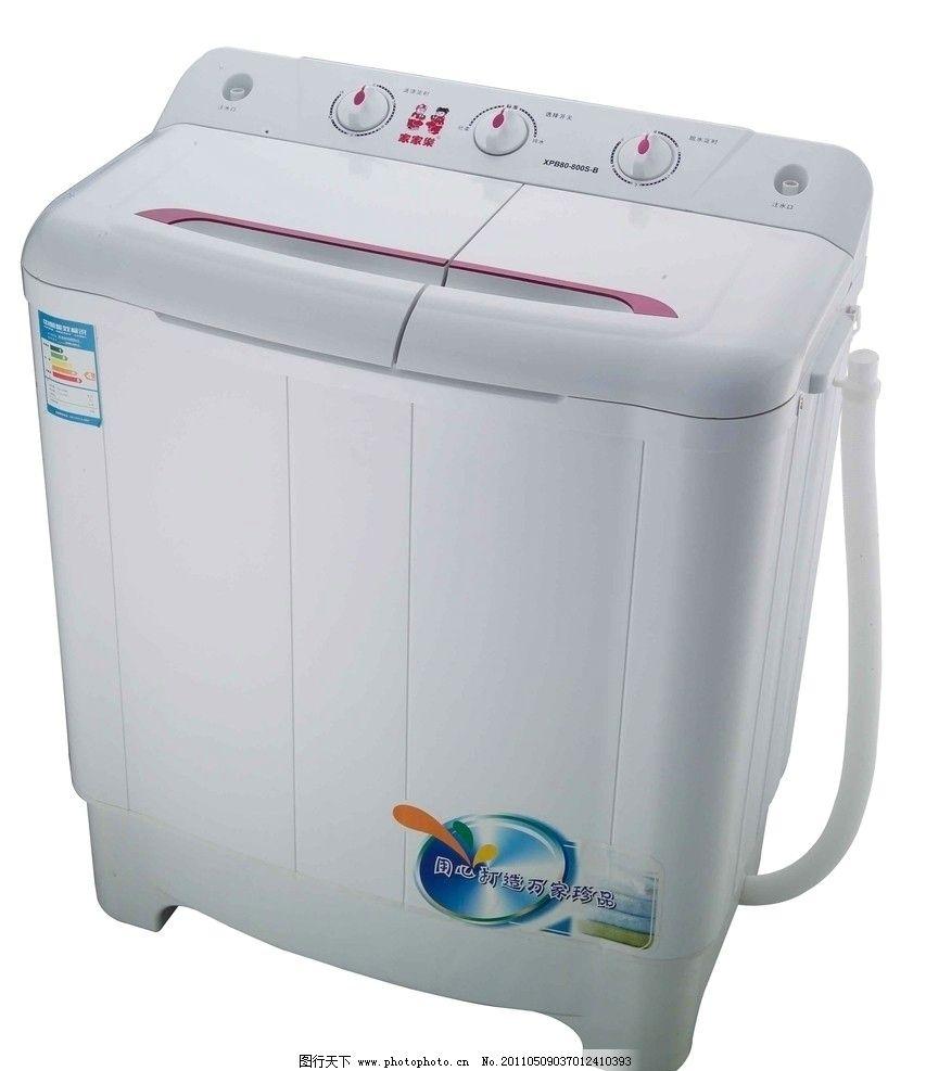 双缸 洗衣机图片
