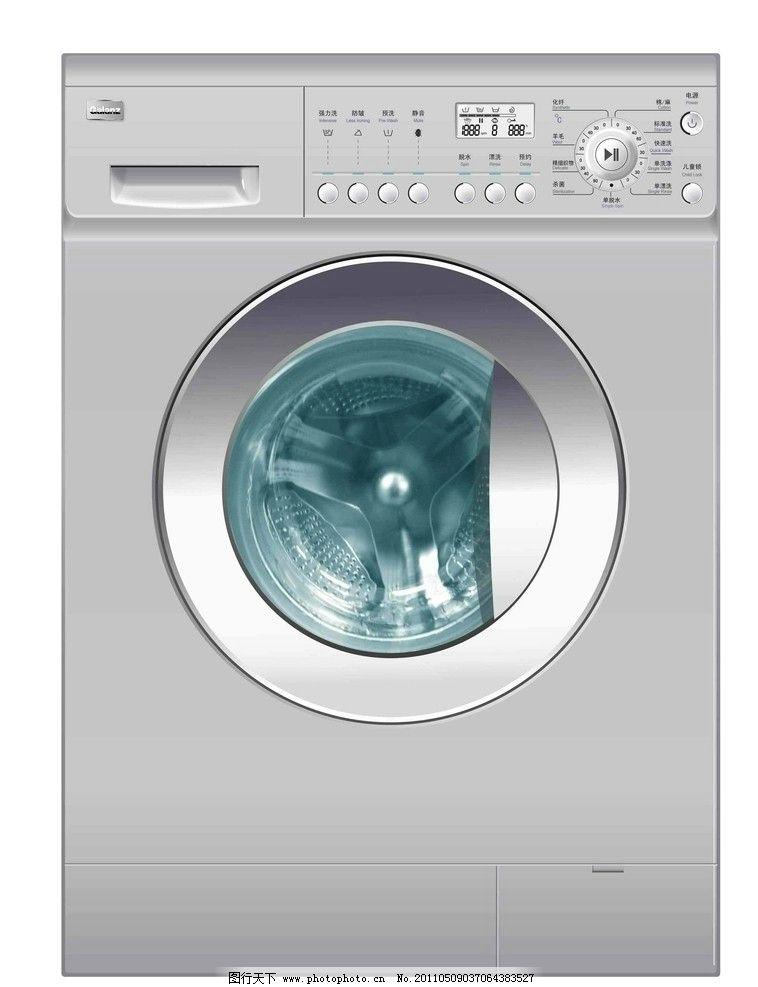 格兰仕 全自动 洗衣机 滚筒式 金属外壳 功能按键 数字显示 洗涤 定时