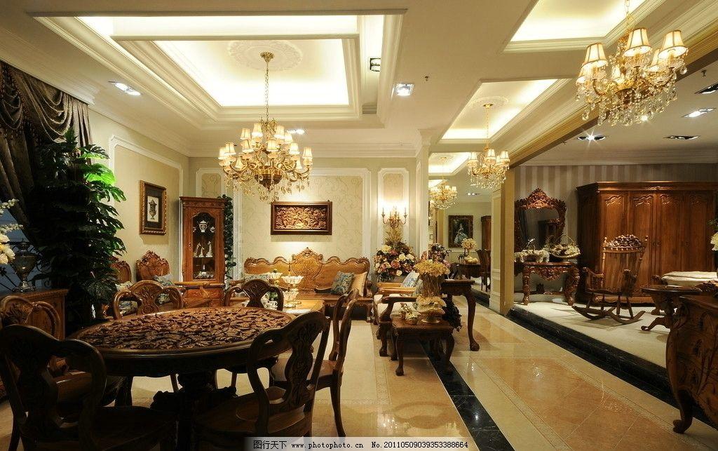 欧式装修 柚木 家具 欧式      桌椅 室内摄影 建筑园林 摄影 300dpi