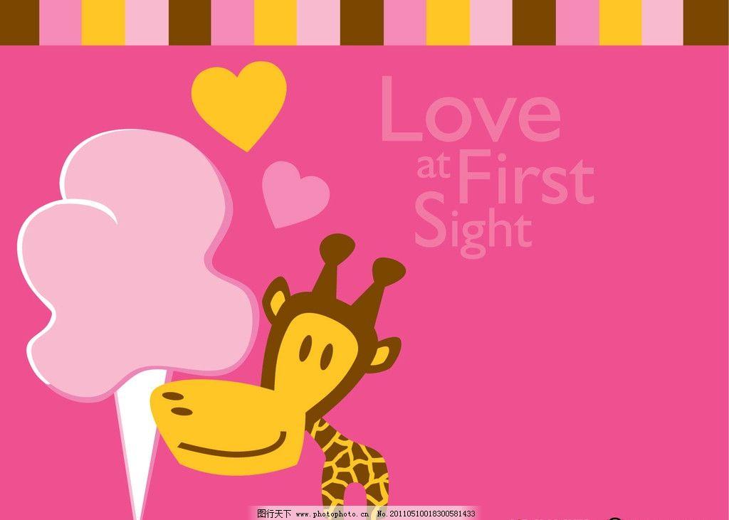 小长颈鹿 潮牌 甜美 大嘴猴 冰淇淋 可爱 粉色 壁纸 桌面 背景