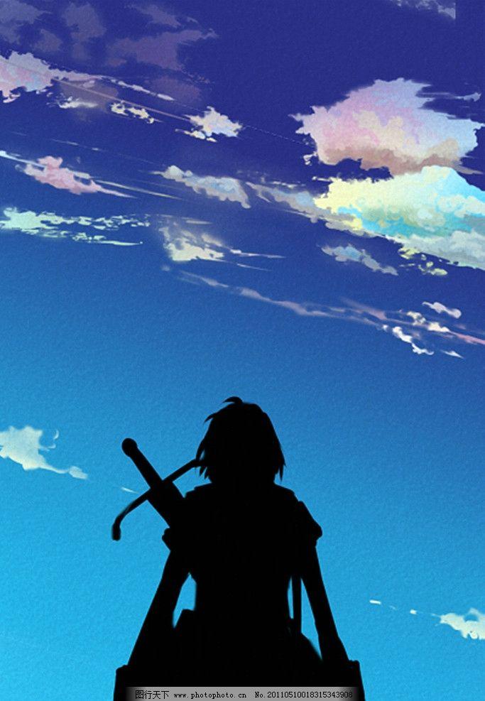 背影 cg精品 蔚蓝 天空 水粉画 梦境 战士 影像 动漫人物 动漫动画