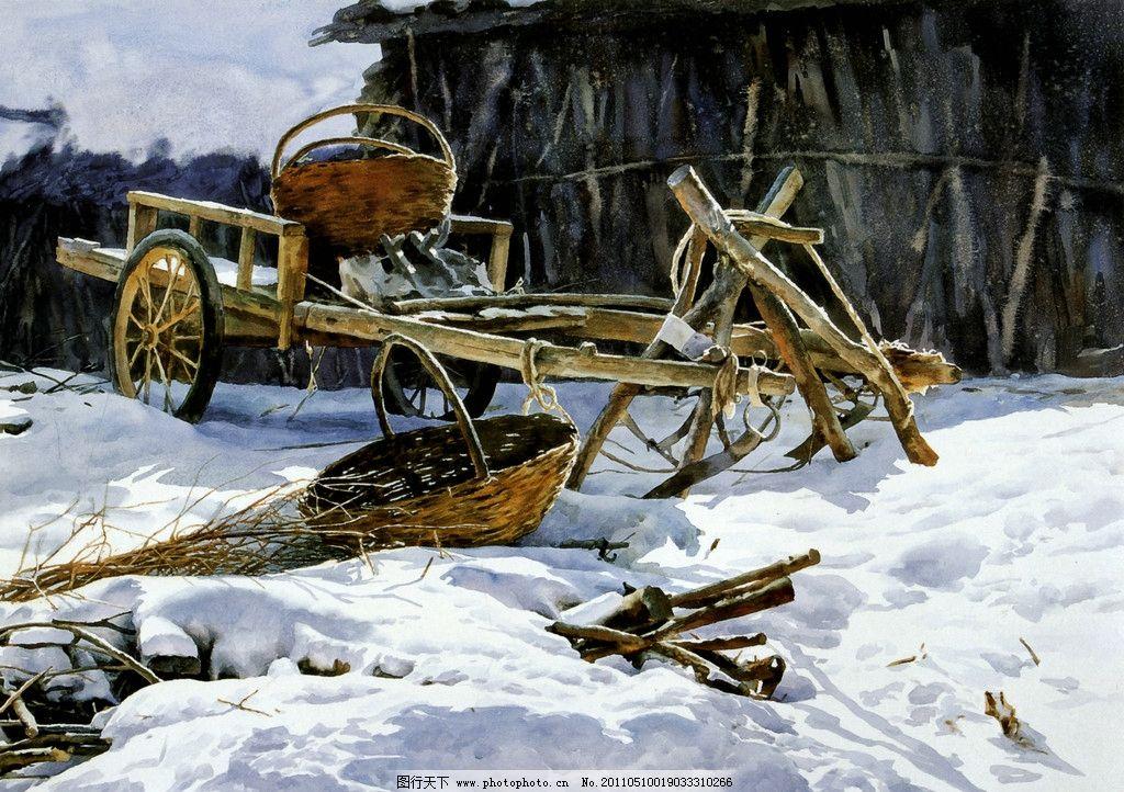 水彩风景画 冬天雪地 农村风景画 木板车 民居民房 篱笆 王可大水彩