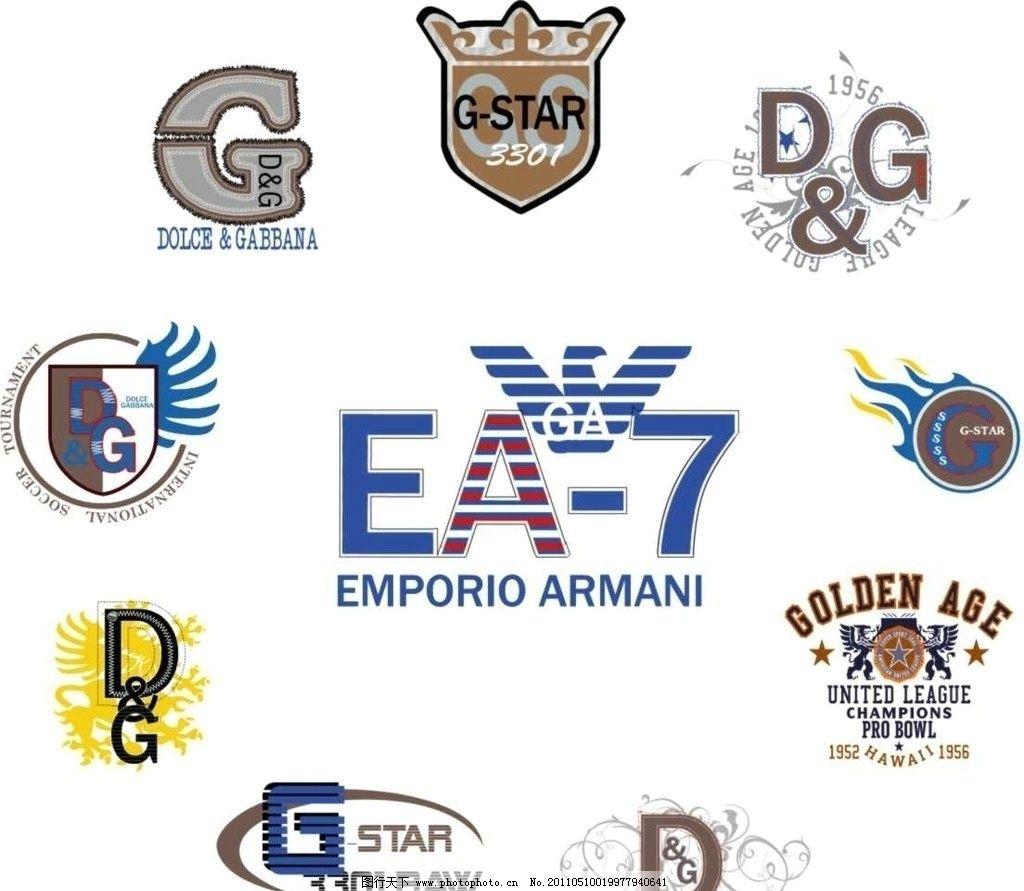 国际知名品牌图标合辑 国际知名品牌标志 阿玛尼 d g star 服装 标志