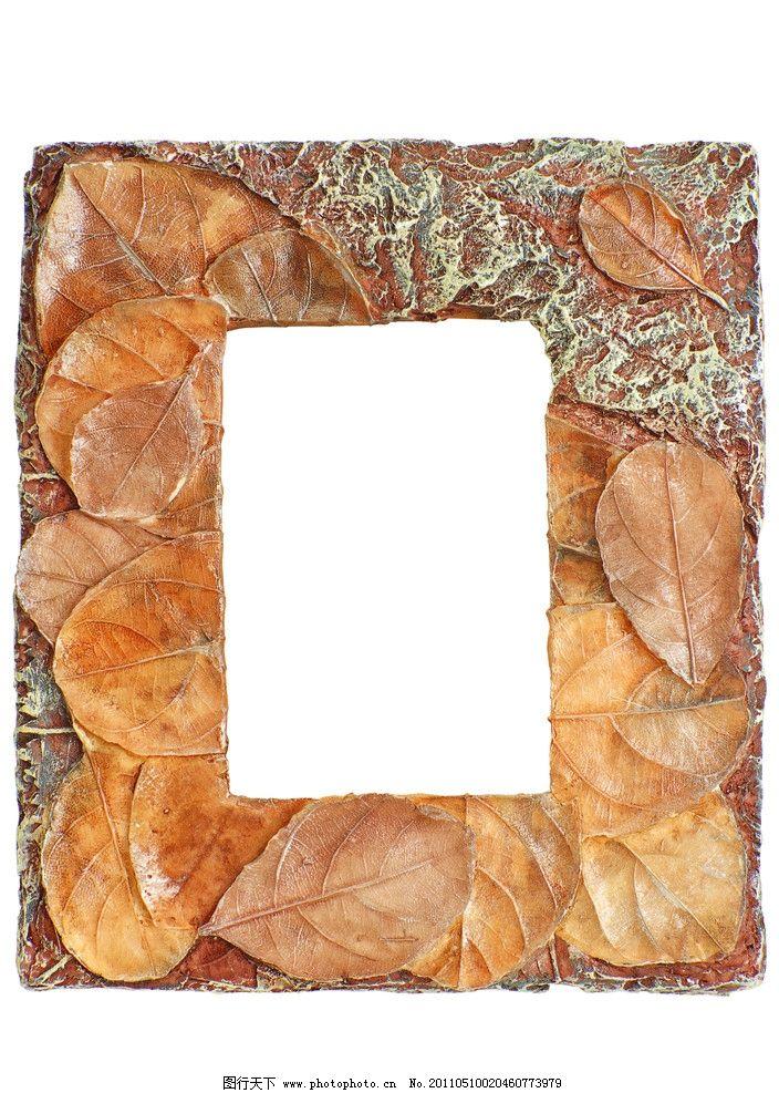 树叶相框边框图片