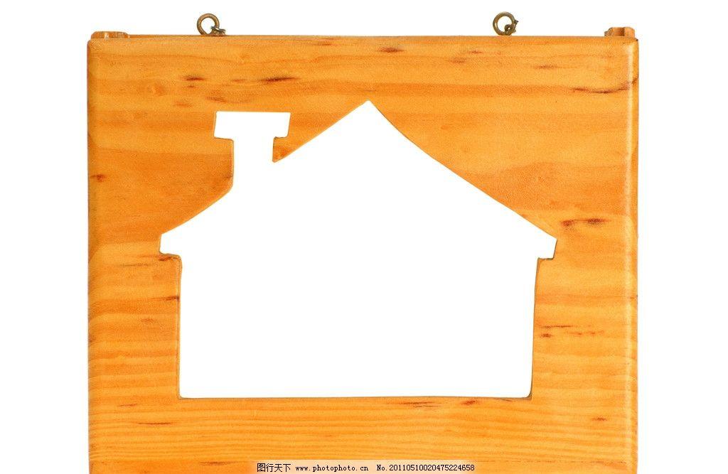 房屋形状相框边框图片