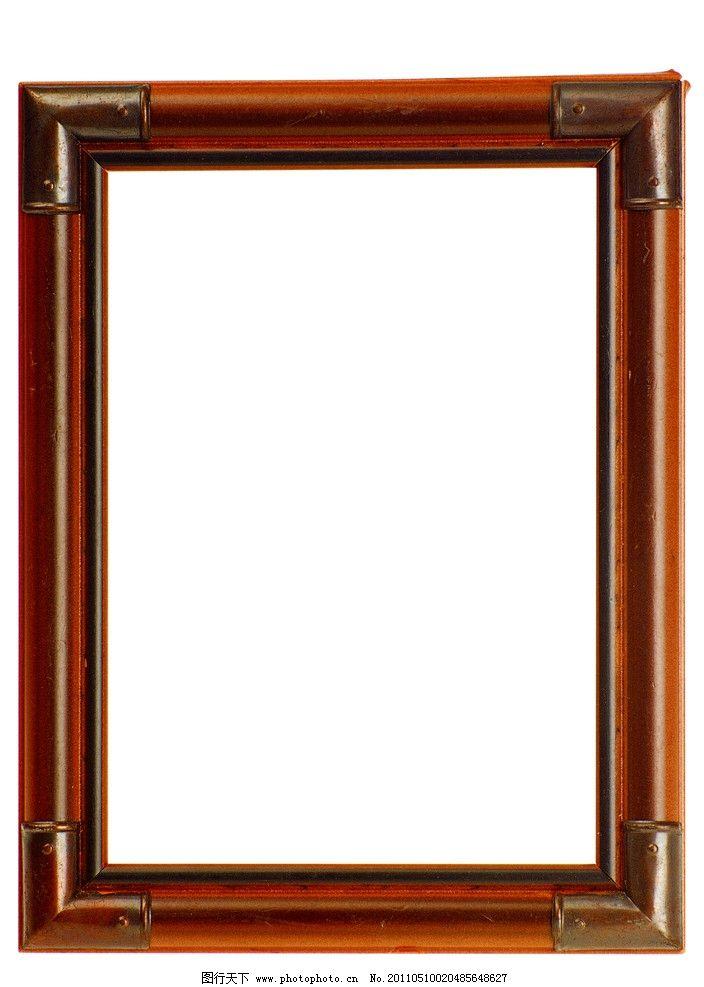 木质相框边框 相框 边框