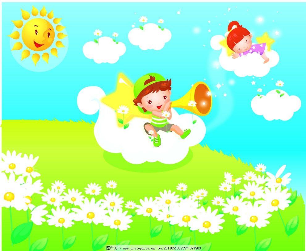 幼儿园 卡通太阳 卡通人物 卡通小花 蓝天 绿草地 儿童幼儿 矢量人物