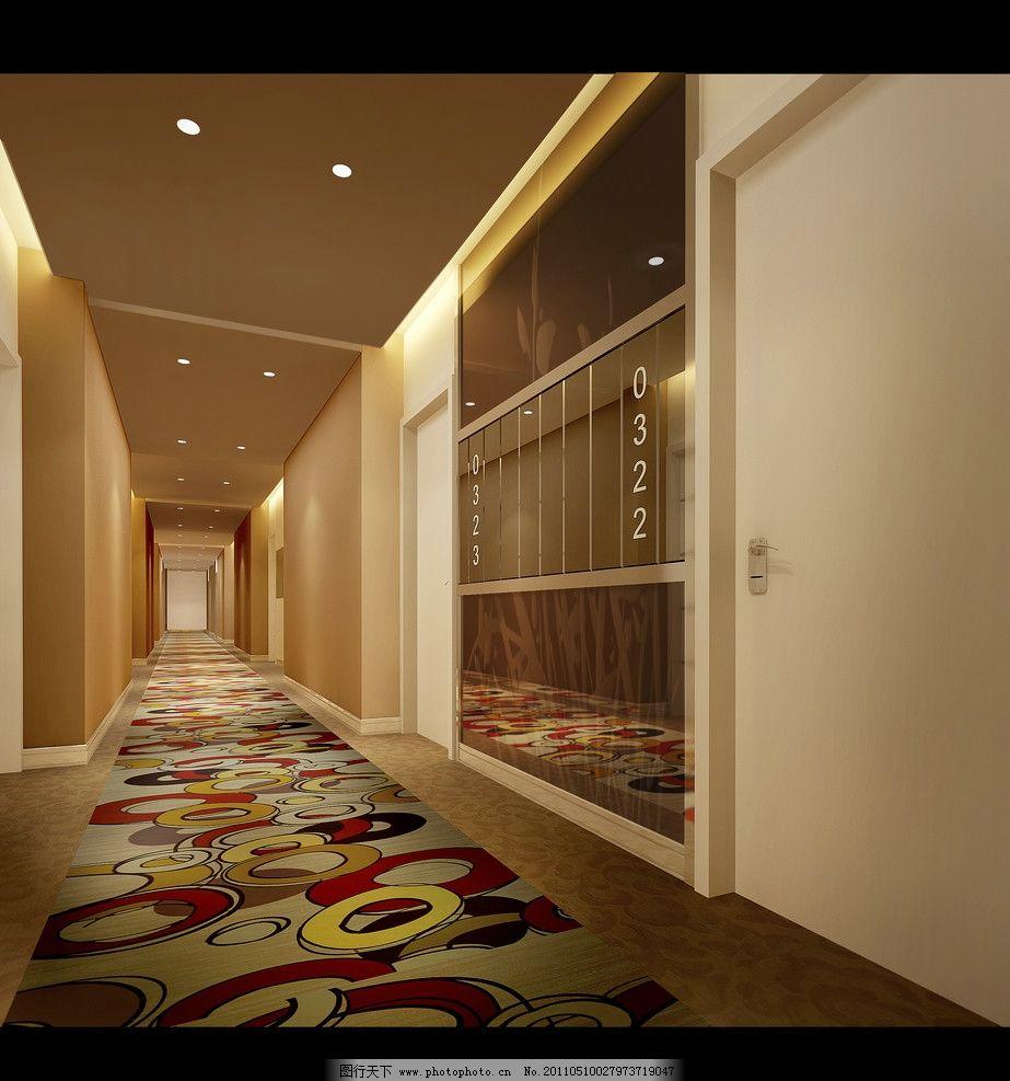 走廊 酒店      现代 过道 室内设计 环境设计 设计 72dpi jpg
