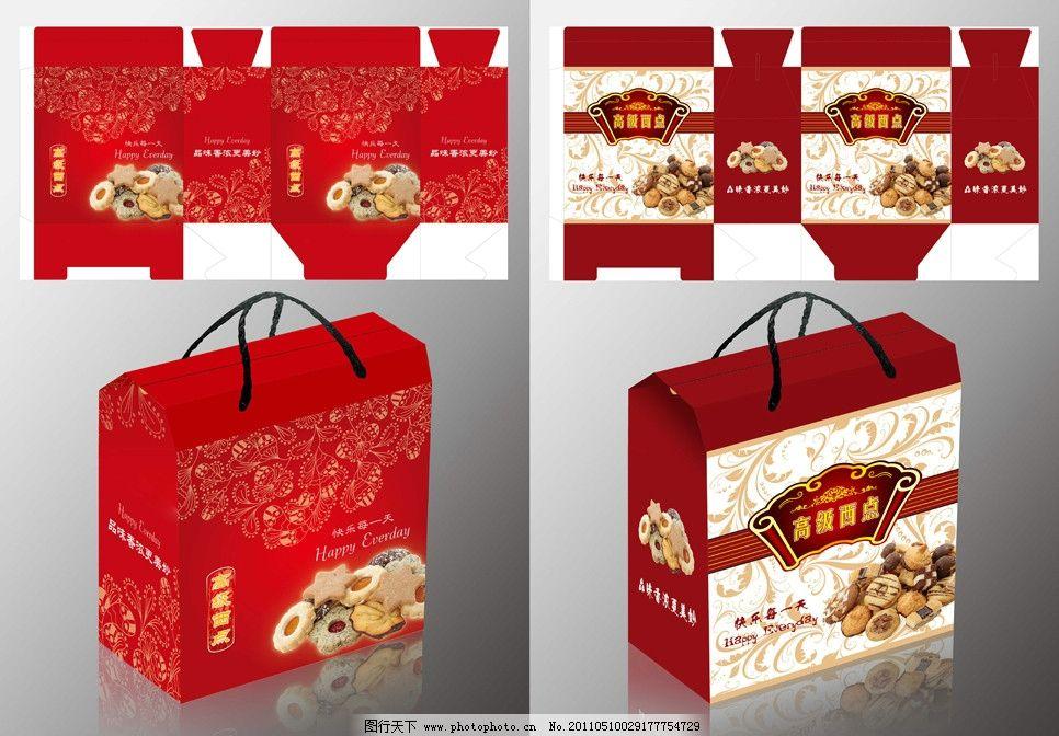 食品包装图片_包装设计_广告设计_图行天下图库