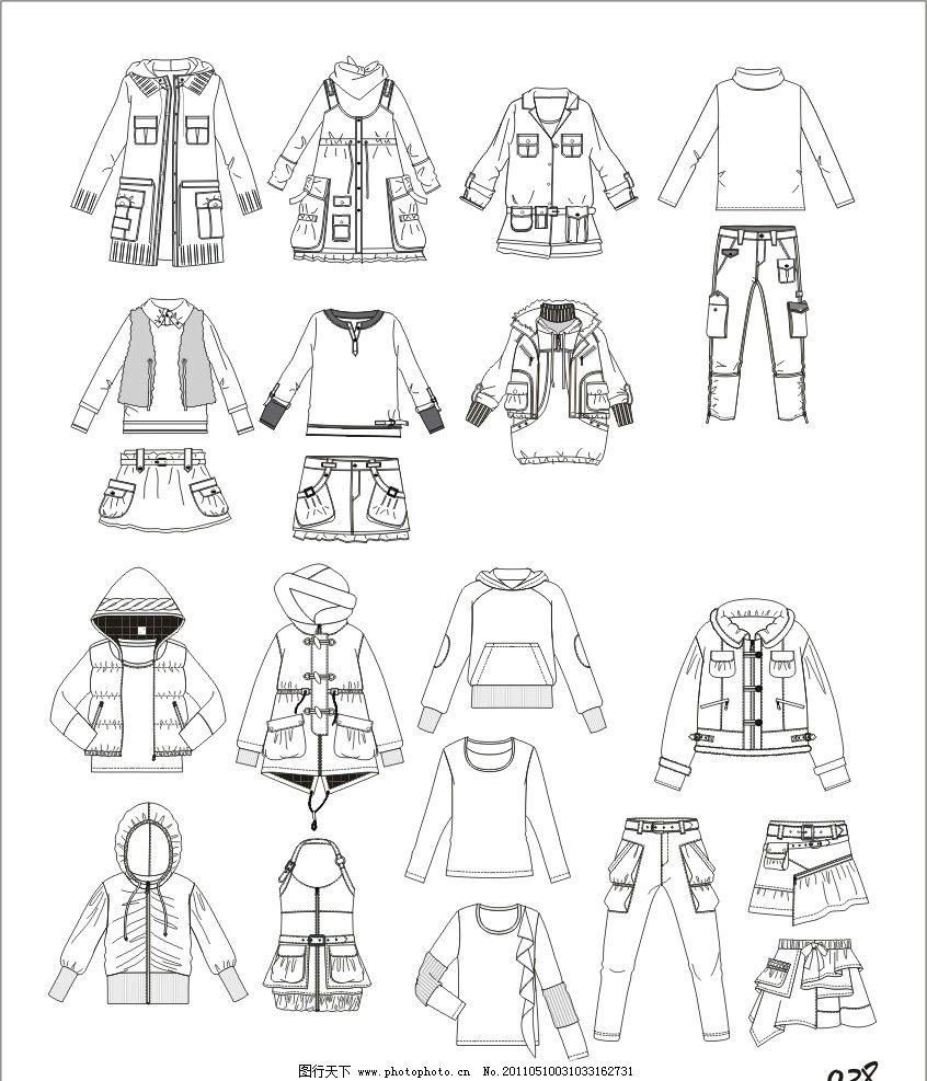 设计图库 广告设计 其他  女童款式图 款式图 女童服装 女童服饰 童装