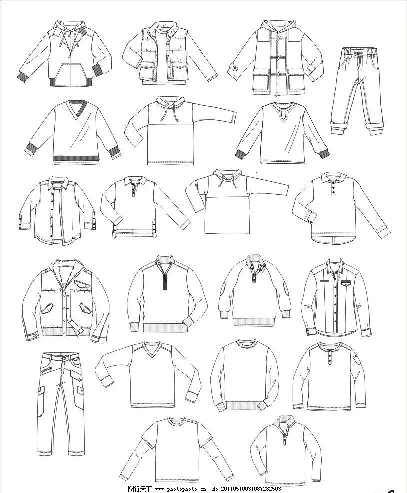 男童款式图 款式图 男童服装 男童服饰 童装服饰 t桖 衬衫 七分裤