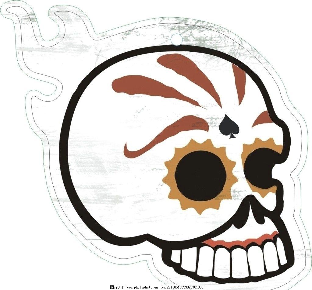 骷髅头 香片 卡通 骷髅