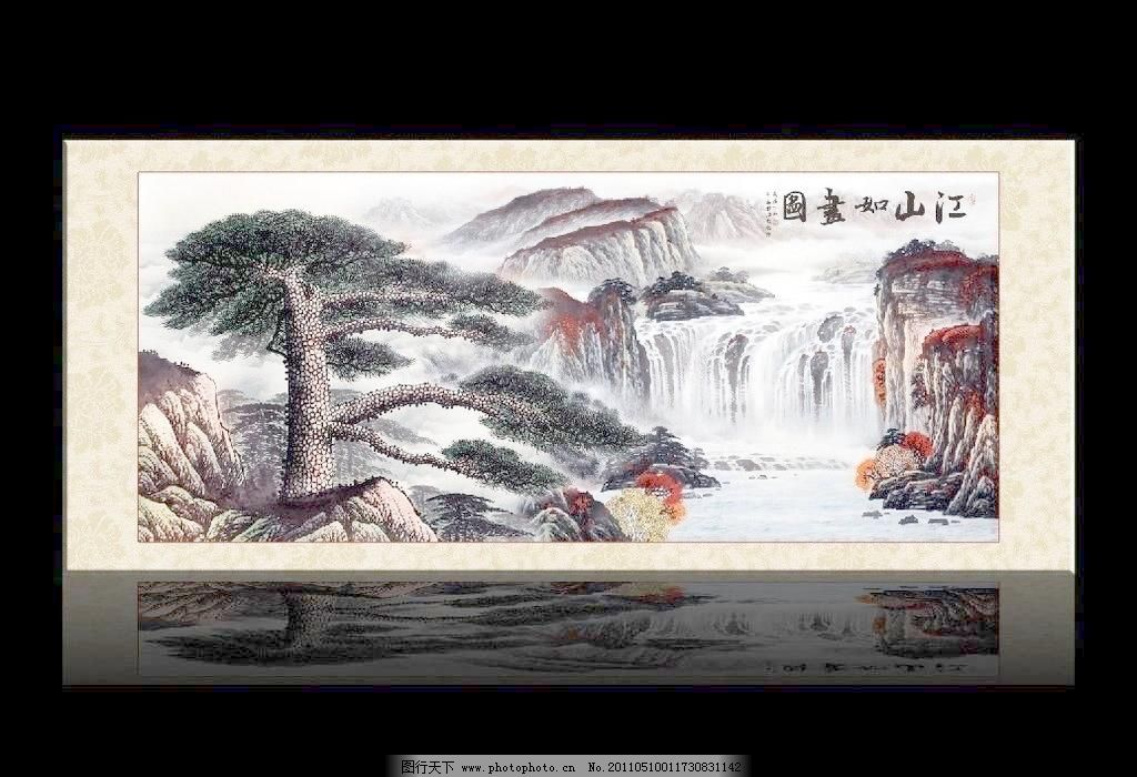 300dpi jpg 风光风景 风光图片 黄鹤楼 绘画书法 瀑布 山水 山水风光