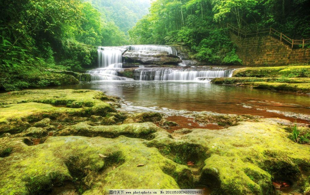 古蔺瀑布 古蔺 瀑布 美景 自然 旅游摄影 自然风景 摄影 72dpi jpg