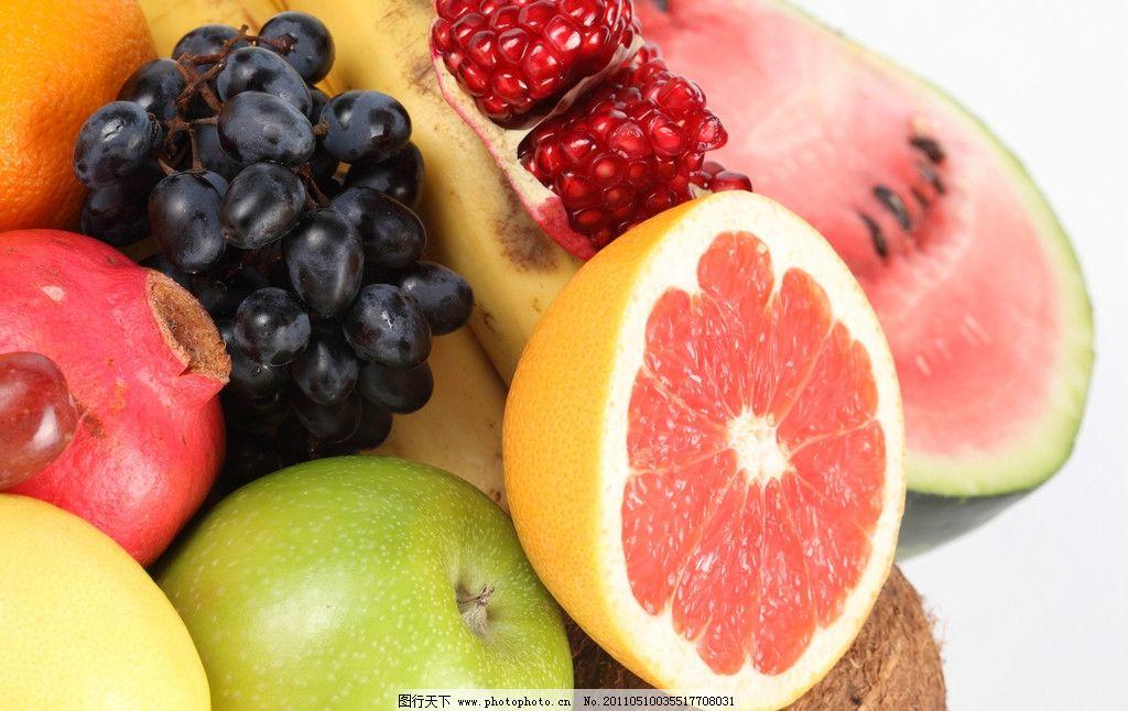 水果图片_水果_生物世界